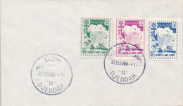 DREF023 - REFUGEES 1960 FDC - SAUDI ARABIA - FLÜCHTLINGE RÉFUGIÉS - Vluchtelingen