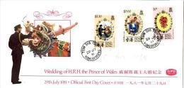 HC 35 - HONG KONG FDC Royal Wedding 1981 - Hong Kong (...-1997)
