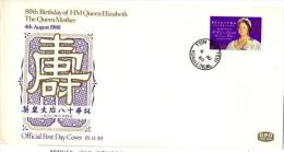 HC 36 - HONG KONG FDC 80e Anniversaire De La Reine Mère 1980 - Hong Kong (...-1997)