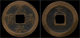 Japan Shogun Of Japan Copper Mon Kan Ei Tsu Ho - Orientales