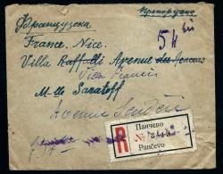 SERBIE- LETTRE EN RECOMMANDEE DE PANCEVO POUR LA FRANCE  1921   PEU FREQUENT A VOIR  LOT P2184 - Serbie