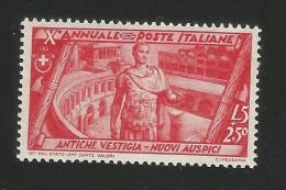 Italia Italy Italien Italie 1932 Marcia Su Roma L.5 MNH - Nuovi