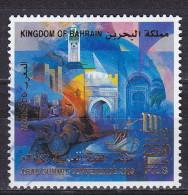 Bahrein Cat: Y&T  Nr 731 Obliteré - Gestempeld - Used - Bahreïn (1965-...)