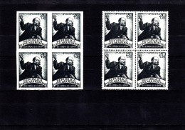 EXTRA-28 ROMANIA 2 BLOCKS OF FOUR STAMPS. MNH **.