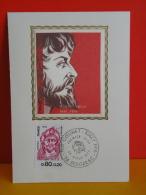 FDC- Carte Maxi, Mounet Sully 1841/1916 - 24 Bergerac - 28.8.1976 - 1er Jour, Coté 2 € - Maximumkaarten