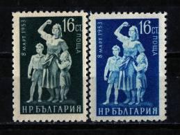 1-681 // 1953  TAG DER FRAU  MiNr 851/52 ** - Ungebraucht