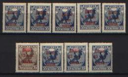 Russia 1924 Segnatasse Unif. S1/8 **/MNH VF/F