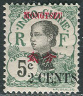Mong-Tzeu 1919. Michel #70-IV VF/MLH (TS15) - Ungebraucht