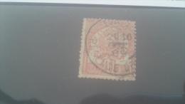 LOT 247239 TIMBRE DE COLONIE TUNISIE OBLITERE N�6 VALEUR 85 EUROS
