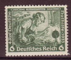 Wagner MiNr 502, Yvert Nr473, Postfrich **,cote: 20€(1) - Deutschland