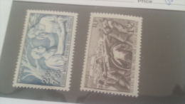LOT 247257 TIMBRE DE FRANCE NEUF** LUXE