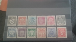 LOT 247349 TIMBRE DE FRANCE NEUF** LUXE