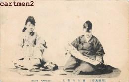 KANKI-SEI COREE KOREA 1900 ECRITURE - Corée Du Sud