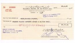 RARE  Cheque Emis Par   ALAHLI  BANK  OF  KUWAIT  K.S.C.- KOWEIT - ANNEE  1980 - Cheques & Traverler's Cheques