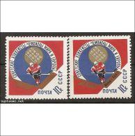 Russia Russie Russland USSR Sport Hockey 1967 MNH - 1923-1991 URSS