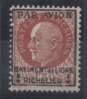FRANCE - YT PA N° 3 - Neuf ** - MNH - Cote: 240,00 € - Poste Aérienne