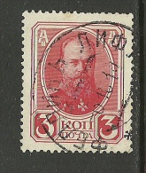 ESTLAND ESTONIA O FELLIN Viljandi On Russian Stamp Michel 84 (1913) - Estonie
