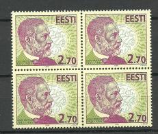 ESTLAND Estonia Estonie 1995 Louis Pasteur In 4-block MNH - Louis Pasteur