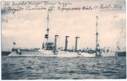 S.M.S. DANZIG Light Cruiser Marine Feldpost 3. Komp I.Torpedo Boot Division Matrose Rudolf Siemsen 16.6.1915 Gelaufen - Krieg
