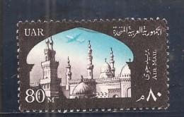 Egipto - Egypt. Nº Yvert  Aéreo-92 (usado) (o) - Posta Aerea