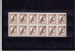 1923 YEAR.  12 MNH ** STAMPS. - Azerbaïjan