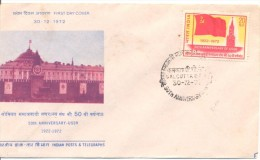 1972. India, 50y Of USSR, FDC,   Mint/** - FDC