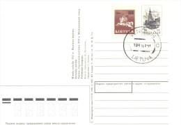 1990. Lithuania, Post Card With Views Of Kaunas,  Mint/**