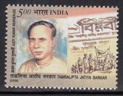 India MNH 2002, Rs 5.00 National Govt., Of  Tamluk, Ajoj Kumat Mukerjee, Newspaper, Journalsim, - Inde