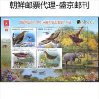 2010 KOREA BIRD FAUNA MS - Corea Del Nord