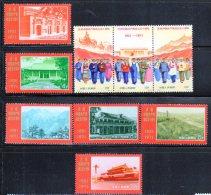 CHINE - N� 1817/1825  **  (1971) 50e anniversaire du parti communiste Chinois