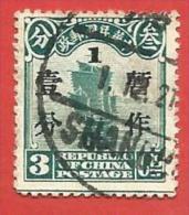 CINA IMPERO - USATO - 1930 - Junk Ship Surcharged - Black Overprint - 1 Cent Su 3 Cent - Michel CN-IM 228 - 1912-1949 République