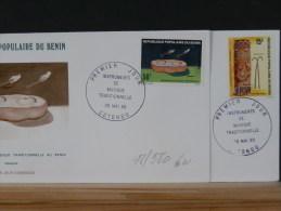 48/580   6  FDC  BENIN - Music