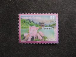 Polynésie: TB  N° 800 , Neuf XX. - Polynésie Française