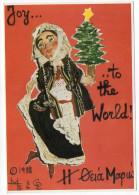Jouet--Poupée--Hand Puppet--papier Maché--Tsavalas  Helena---carte Envoyée Par Le Créateur De Poupées - Jeux Et Jouets