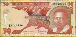 Tanzania - 50 Shilingi  ( ND 1992 )  P-19     UNC - Tanzania