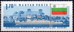 Donau-Kommission 1967 Ungarn 2327 A ** 4€ Flaggen CEPT-Land Bulgaria Schubschiff Bei Vidin Flag Ship Stamp Of Hungaria - Stamps