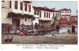 Griechenland - Vodéna 17.4.1921 -  Coin Pittoresque - Grèce