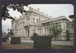 El Palacio Canton, Construido Estilo Barroco, Merida, Yucatan, Mexico, Posted With Stamp, N18. - Mexico