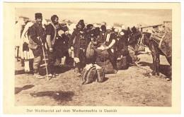 Mazedonien Wollhandel Auf Dem Wochenmarkte In Uesküb Feldpost 3.12.1917 - Macédoine