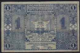 Kingdom Of Montenegro Cetinje 1.10.1912. 1 Perper Banknote, VG - Bankbiljetten