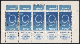 ISRAEL  Philex  143   **  MNH  MINI SHEET - Blocks & Kleinbögen