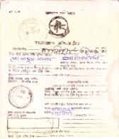 BANGLADESH MONEY ORDER - BOTH BOOKED AND PAID THROUGH TEMPORARY POST OFFICE DA 627, FENI AREA - Bangladesh