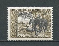 LAOS 1969 PA  N° 58 ** Neuf  = MNH Superbe Cote 7,75 € Faune Eléphants Organisation Travail OIT Fauna Animaux - Laos