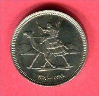 20 QUIRSH  ( KM   37   ) TTB+  12 - Soudan