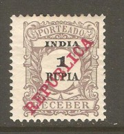 PORTUGESE INDIA    Scott  # J 22*  VF MINT HINGED - Portuguese India