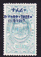 Ethiopie   1917   Mi.nr.53   Yv.nr. 106   MLH - Etiopía