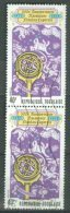 TOGO 1973: YT 779, O - LIVRAISON GRATUITE A PARTIR DE 10 EUROS - Togo (1960-...)
