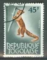 TOGO 1964-65: YT 403A, O - LIVRAISON GRATUITE A PARTIR DE 10 EUROS - Togo (1960-...)