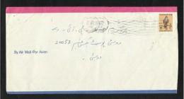 United Arab Emirates UAE  Air Mail Postal Used Cover Abu Dhabi To Pakistan Eagle Birds  Stamps - Verenigde Arabische Emiraten
