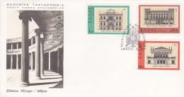 Greece 1977 Buildings FDC - FDC